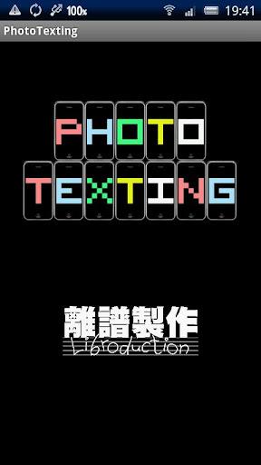 PHOTOTEXTING LITE