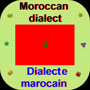 Learn morrocan dialect:daRija For PC / Windows 7/8/10 / Mac – Free Download