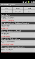 Screenshot of German Mongolian Dictionary