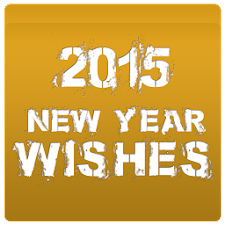 New Year Wishes 2015