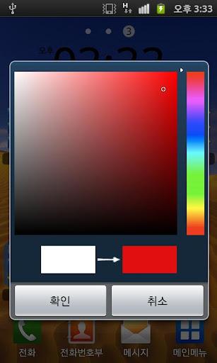 玩工具App|のスタイル カラーフォルダ免費|APP試玩