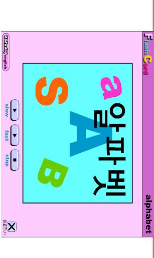 【免費書籍App】智趣英语-APP點子