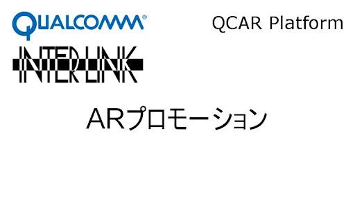 QCARDemo1.5.9