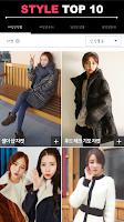 Screenshot of 스타일탑텐 -쇼핑몰인기순위/여성쇼핑몰/10대쇼핑몰 모음