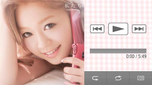 【免費音樂App】【公式】西野カナ 「私たち」 シングルアプリ-APP點子