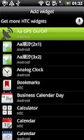 Screenshot of Aa GPS On/Off
