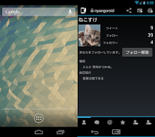 Screenshot of TakuBoku