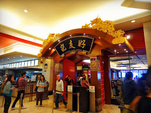 Good Friend Restaurant Genting Highlands Malaysia Food Restaurant Reviews
