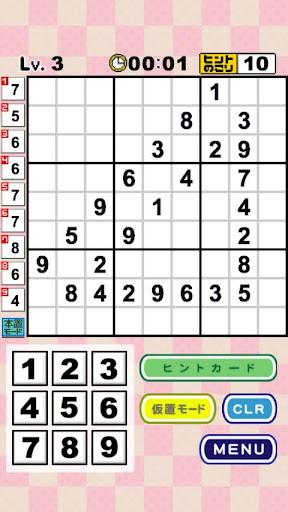 FOODOKU - Free Sudoku Puzzle