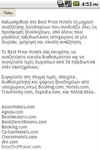 Best Price Hotels - screenshot