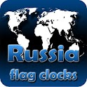 Russian Federation flag clocks