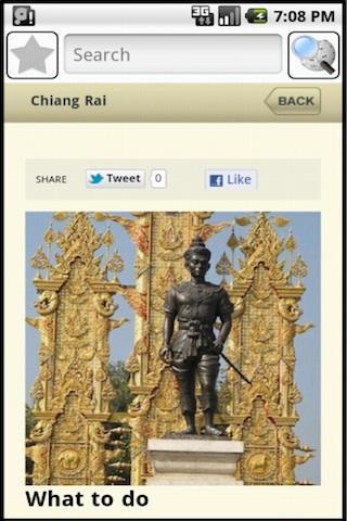 玩旅遊App|清萊旅遊指南免費|APP試玩