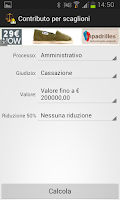 Screenshot of Contributo Unificato