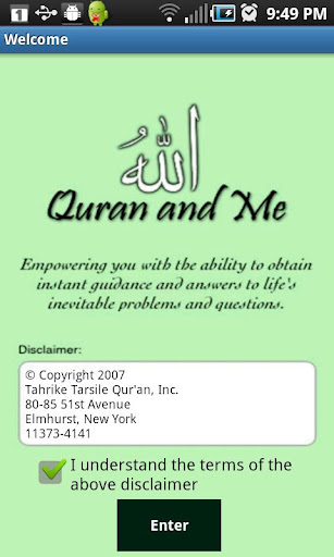 Quran and Me