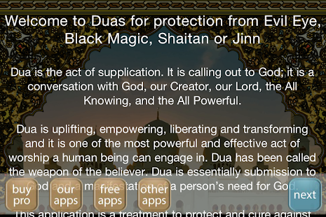 Duas to protect from Evil - screenshot