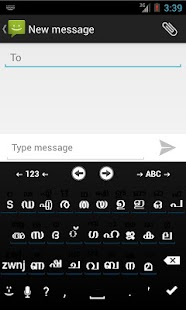 Malayalam for AnySoftKeyboard APK for Bluestacks