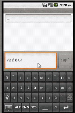 Khmer SMS
