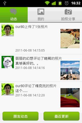 又拍客户端 Yupoo.com