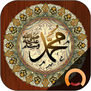 Hadith Collection Pro - Sahih Bukhari , Muslim For PC / Windows 7/8/10 / Mac – Free Download