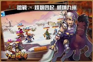 Screenshot of 大話龍將-三國英傑傳