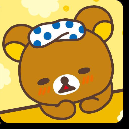 Rilakkuma Theme 11 個人化 App LOGO-APP試玩