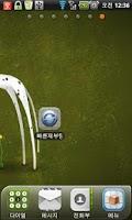 Screenshot of Quick re-boot (free)