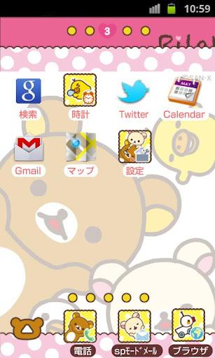 玩個人化App|Rilakkuma Theme 9免費|APP試玩