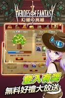 Screenshot of 幻想の英雄