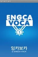 Screenshot of EVvoca Lite