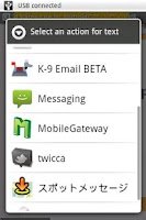 Screenshot of Mobile Gateway