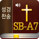 Audio SinaiBible-A7 icon
