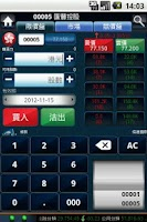 Screenshot of Cinda Mobile