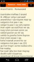 Screenshot of Naam Simran
