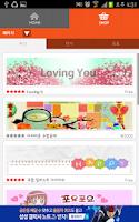 Screenshot of CUKI Themes
