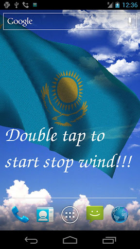 3D Kazakhstan Flag LWP