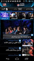 Screenshot of X Factor Arabia