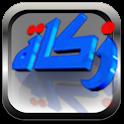 iZakat icon