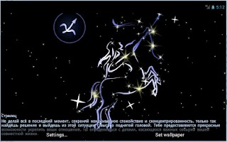 Screenshot of Your Daily Horoscope Full