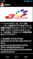 Screenshot of J Channel