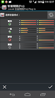 Screenshot of Locale Volume Toggle(P Plug-in