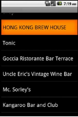 旅遊必備免費app推薦|香港度假的GPS設備線上免付費app下載|3C達人阿輝的APP