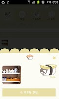 Screenshot of Pepe-riceball kakaotalk theme