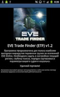 Screenshot of EVE Trade Finder (ETF)