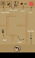 Screenshot of الطريق المستحيل
