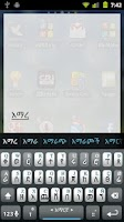 Screenshot of Amharic Keyboard Plugin