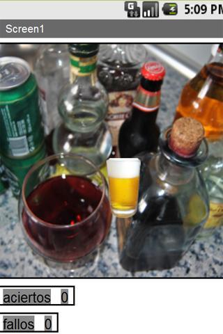 アルコールテスト