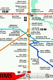 DMRC + Rapid Metro - screenshot