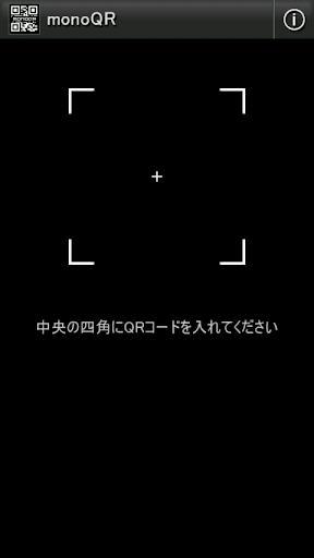 monoQR
