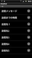 Screenshot of AitsuNow
