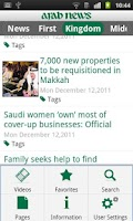 Screenshot of ArabNews (Mobile)